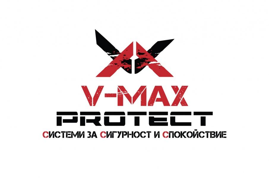 Системи за сигурност на супер цени - V Maxprotect